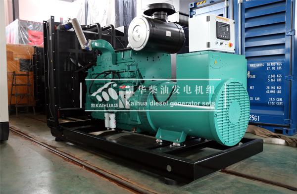 长沙生物500KW康明斯发电机组成功出厂 发货现场 第2张