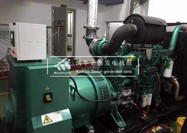 浙江工业400KW玉柴发电机组成功出厂 发货现场 第1张