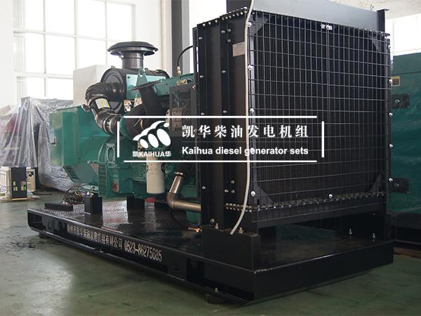 湖南500KW康明斯柴油发电机组成功出厂