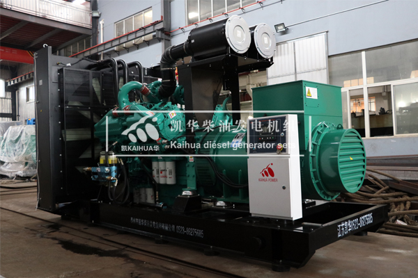 青海开发1100KW康明斯发电机组成功出厂 发货现场 第1张