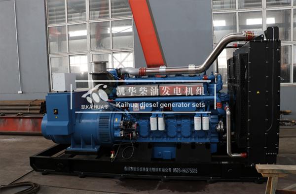 长沙建材800KW玉柴发电机组成功出厂 发货现场 第2张