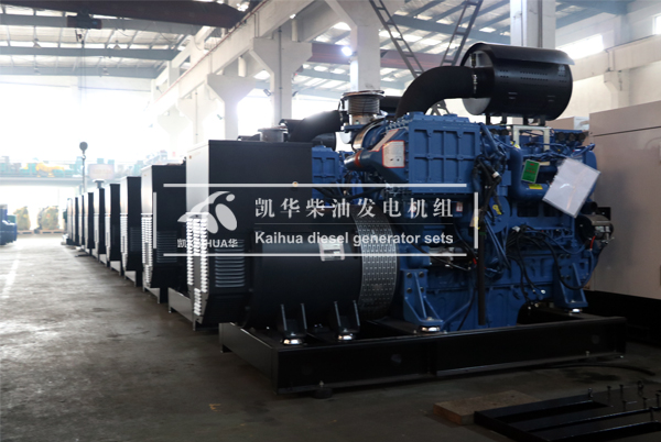 凯华3.5MW燃气电站并机测试成功通过客户验收 公司新闻 第3张