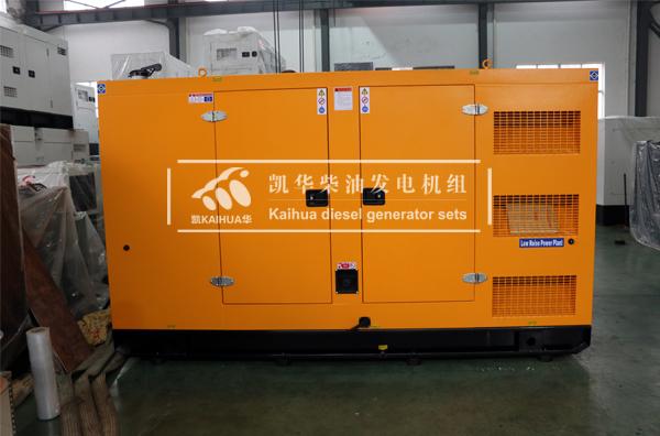 河北公安200KW静音发电机组成功出厂 发货现场 第1张