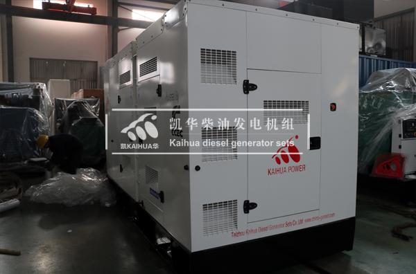 北京通信400KW静音发电机组成功出厂 发货现场 第2张
