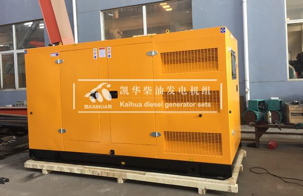 出口新加坡的300KW静音发电机组成功出厂 发货现场 第2张