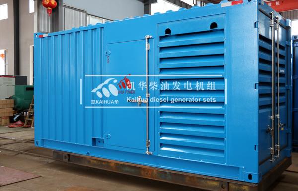 出口新加坡的两台集装箱式发电机组成功出厂 发货现场 第1张