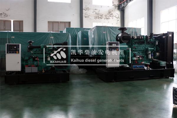 出口尼日利亚的两台康明斯发电机组成功出厂 发货现场 第2张