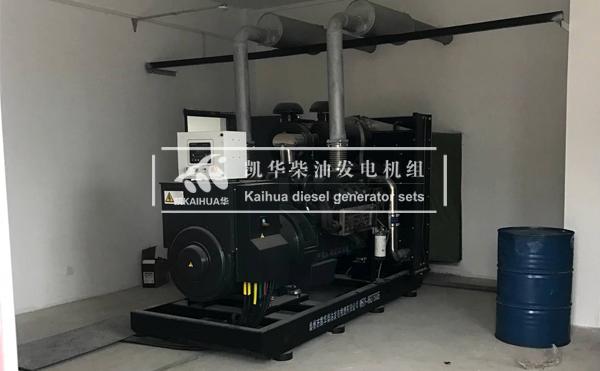 江西商业500KW上柴发电机组成功交付 国内案例