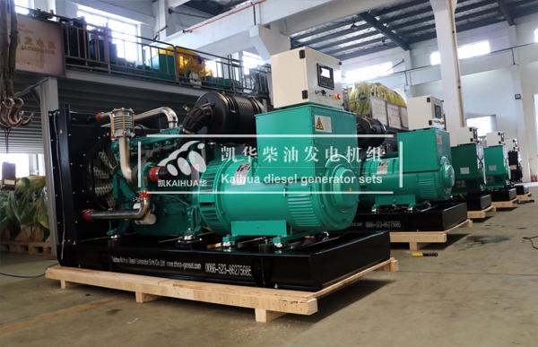 出口安哥拉的5台柴油发电机组成功出厂 发货现场 第1张