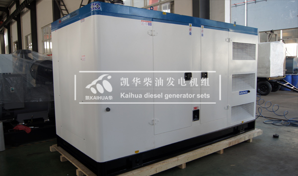 郑州铁路300KW静音发电机组成功出厂 发货现场 第2张