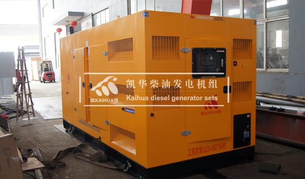 合肥地产500KW静音发电机组成功出厂 发货现场 第1张