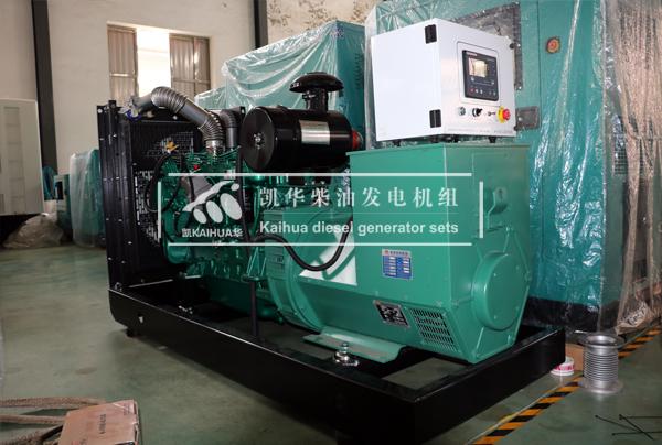 烟台养殖200KW柴油发电机组成功出厂 发货现场 第1张