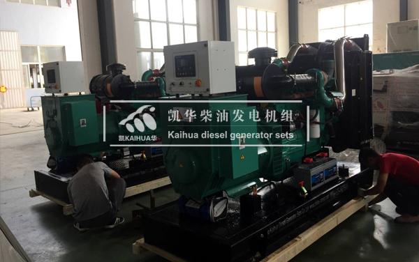 出口缅甸的两台100KW康明斯发电机组成功出厂 发货现场 第1张