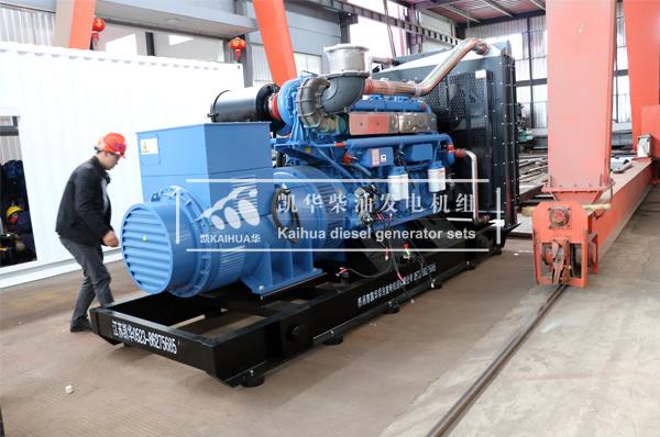 重庆酒店1000KW玉柴发电机组成功出厂 发货现场 第2张