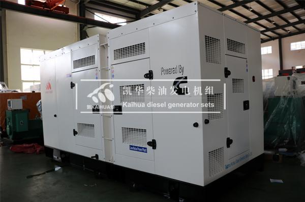 出口新加坡的300KW静音发电机组成功出厂 发货现场 第1张