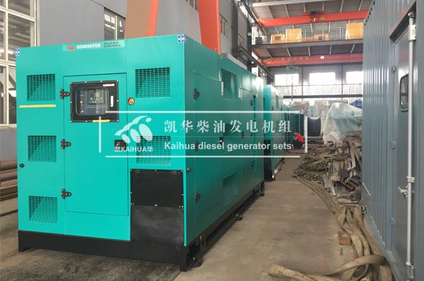 出口越南的四台静音发电机组成功出厂 发货现场 第1张