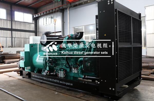 出口新加坡的1000KW康明斯发电机组成功出厂 发货现场 第2张