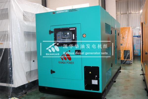 上海消防300KW静音发电机组成功出厂 发货现场 第1张