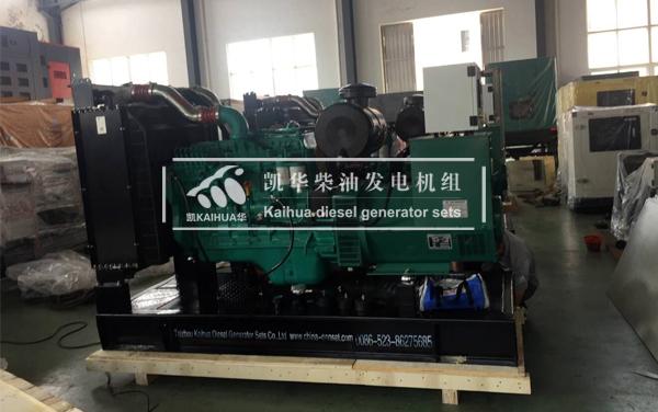 出口缅甸的两台100KW康明斯发电机组成功出厂 发货现场 第2张