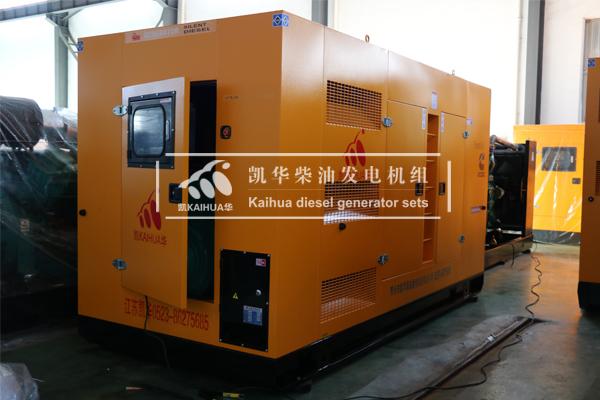 河南航天300KW静音发电机组成功出厂 发货现场 第1张