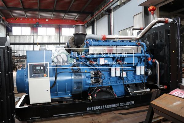 西安市政800KW玉柴发电机组成功出厂 发货现场 第2张