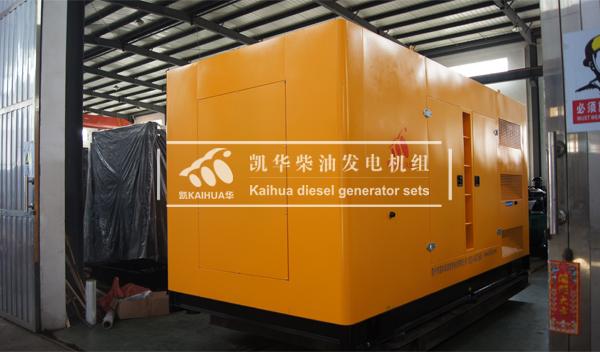 合肥银行500KW上柴发电机组成功出厂 发货现场 第2张