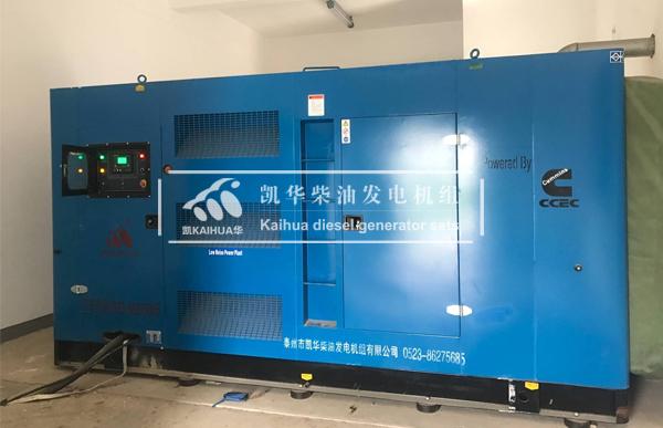 温州学校400KW静音发电机组成功出厂