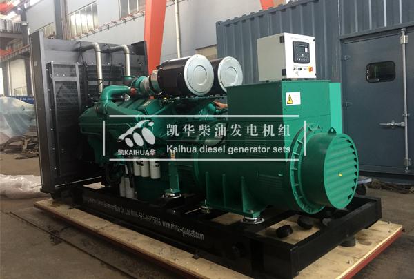 新加坡的1200KW康明斯发电机组成功出厂 发货现场 第1张