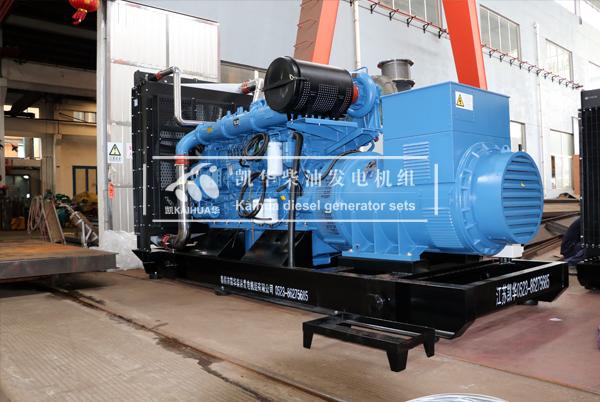 西安市政800KW玉柴发电机组成功出厂 发货现场 第1张