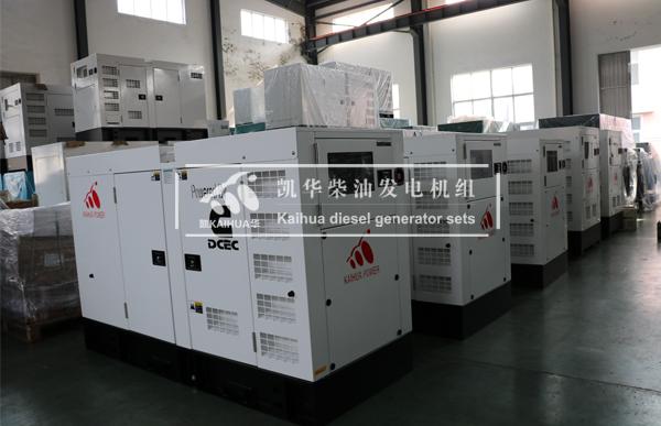 出口印尼的5台静音发电机组成功出厂 发货现场 第2张