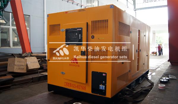 合肥地产500KW静音发电机组成功出厂 发货现场 第2张