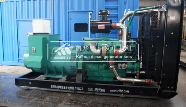 广州港口800KW上海发电机组成功出厂 发货现场 第2张
