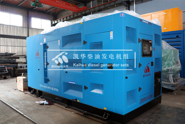 内蒙古医药500KW静音发电机组成功出厂 发货现场 第1张