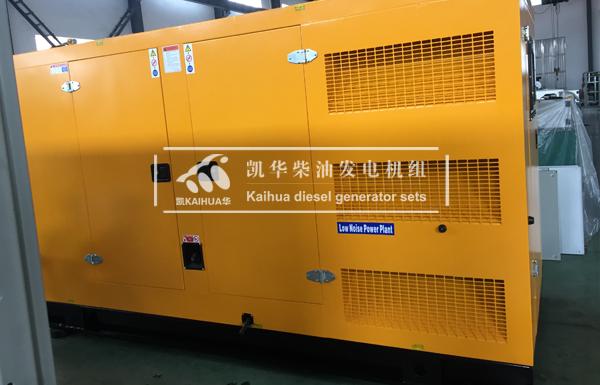 安徽工程300KW静音发电机组成功出厂 发货现场 第2张