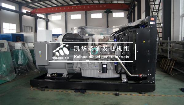 出口苏丹的400KW珀金斯发电机组成功出厂 发货现场 第2张