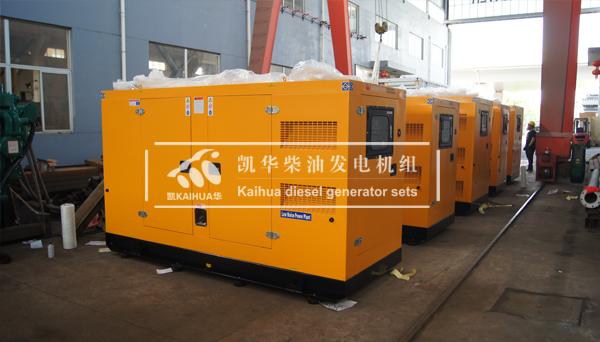 出口安哥拉的5台静音发电机组成功出厂 发货现场 第1张