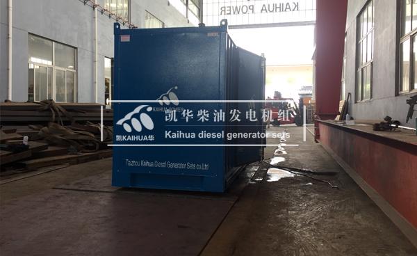 出口缅甸的200KW集装箱发电机组成功出厂 发货现场 第2张