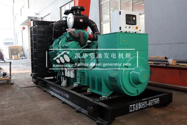 海南港口600KW康明斯发电机组成功出厂