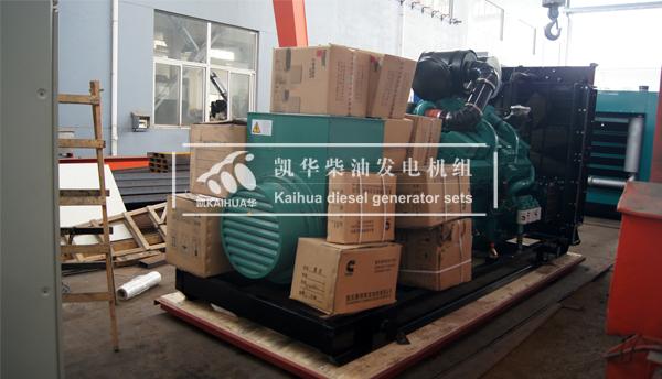 出口安哥拉的720KW康明斯发电机组成功出厂 发货现场 第2张