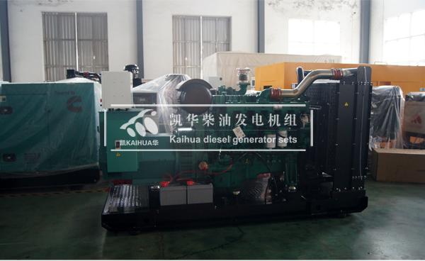石家庄学校400KW康明斯发电机组成功出厂 发货现场 第2张