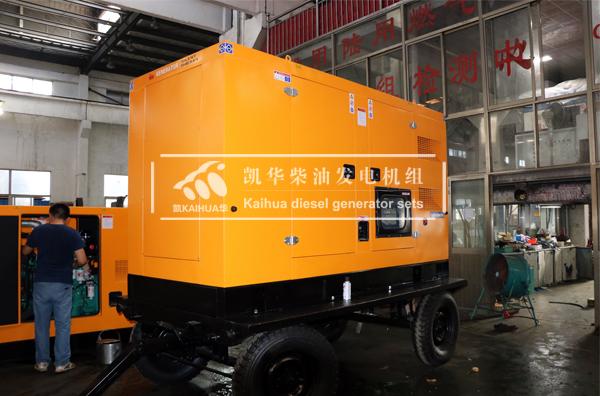 郑州路政300KW移动式发电机组成功出厂 发货现场 第1张