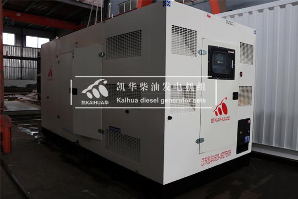 贵州电力500KW静音发电机组成功出厂 发货现场 第2张