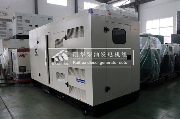 徐州工程300KW静音发电机组成功出厂 发货现场 第1张