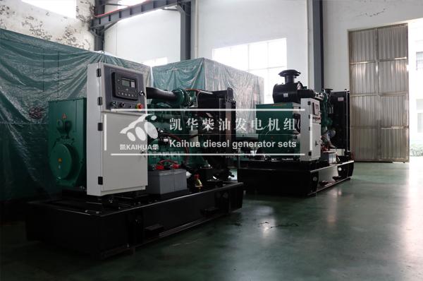 出口尼日利亚的两台康明斯发电机组成功出厂 发货现场 第1张