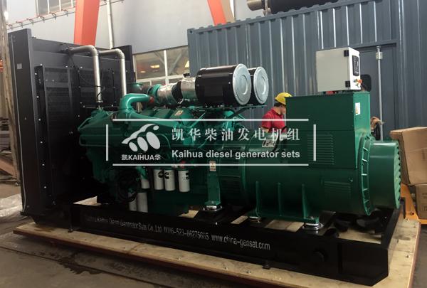 新加坡的1200KW康明斯发电机组成功出厂 发货现场 第2张