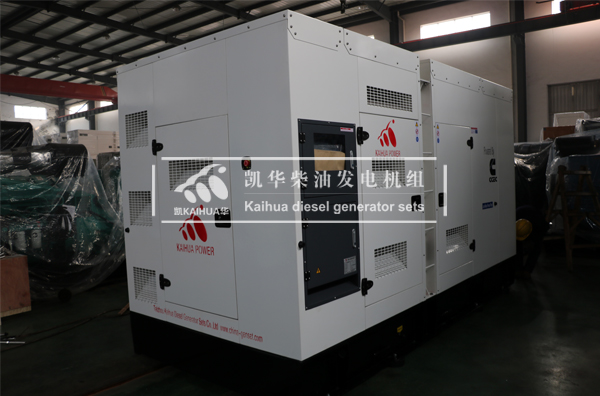 北京通信400KW静音发电机组成功出厂