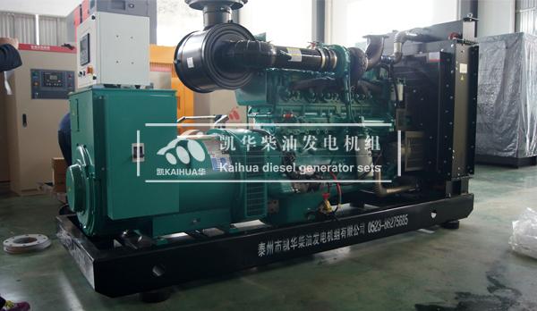 南京外企500KW康明斯发电机组成功出厂 发货现场 第2张