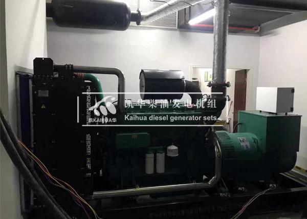 浙江工业400KW玉柴发电机组成功出厂 发货现场 第2张