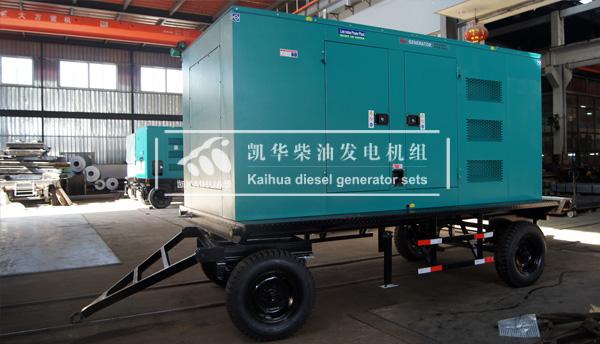 山东港口400KW移动静音发电机组成功出厂 发货现场 第1张