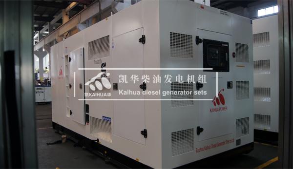 出口印尼的600KW静音发电机组成功出厂 发货现场 第1张